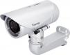 Предложение о Сотрудничестве ip камеры