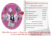 Школа профессионалов гостинично-ресторанного бизнеса  в Николаеве.