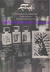 Купить парфюмерия интернет