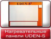 UDEN-S инфракрасные панели. энергосберегающее автономное электрическое отопление Николаев