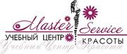 Мастер-Сервис учебный центр красоты Николаев