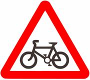 Велосипеды Azimut / Найдете дешевле -сделаем скидку!