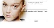 Косметология в Николаеве - ведущий врач-косметолог клиники ЗлатаДерма