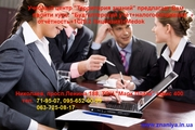 Курсы Бухгалтерский учёт  налогообложение  1С