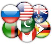 Курсы иностранных языков в учебном центре «Территория знаний»
