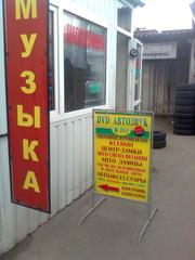 Продаю магазин 14 кв.метров на авторынке ул.Кирова