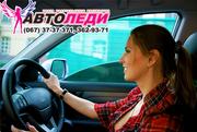 Уроки вождения ,  инструктор-женщина в Николаеве