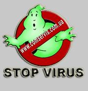 Лечение вирусов. СМС блокировщики Windows. Безопасность компьютера.