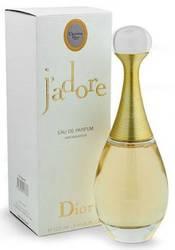 Элитная парфюмерия для женщин