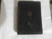 Библия или Книги священного писания Ветхого и Нового Завета 1912