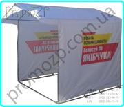 аренда торговых палаток,  купить торговую палатку,  торговые палатки