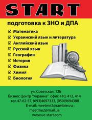 Учебный-центр