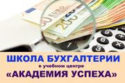 Курсы бухгалтерии в Николаеве-1С, МеДок, Бест Отчёт-Лицензия-Сертификат