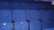 3D кинотеатр  продажа или обмен