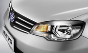 Новая марка автомобиля FAW от официального дилера ООО