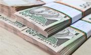 Выгодный кредит без справки о доходах до 20 000 грн. Кредит наличными