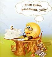 Курсы Бухгалтеров для практикующих. Академия успеха Николаев