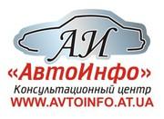 Автомобили и Спецтехника в Рассрочку Покупка/Продажа