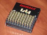Продаю патроны 9мм. холостые Qzkursan 50шт.