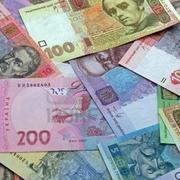 Частный займ в Украине
