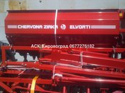 СЗ-5, 4 Астра Нова Эльворти