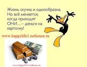 Николаев - Оператор ПК удалённо (офис-интернет) от 1000$