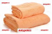 Набор полотенце Египетская махра