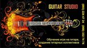 Уроки игры на гитаре в Николаеве         https://vk.com/guitarstudio1