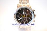 Мужские классические наручные часы Слава Созвездие (strap Steel)