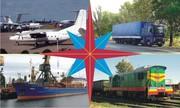 Транспортно-экспедиторские услуги, Услуги экспедитора в порту