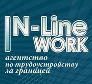 N-Line work