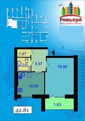 1 к. квартира в ЖК Ривьера