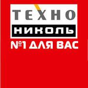 Технониколь Николаев,  Ивеко