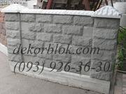 Блок для забора рваный камень Николаев