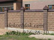 Блок заборный декоративный Николаев