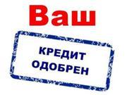 Кредитная карта,  рефинансирование,  кредит наличными в Николаеве