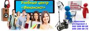 Курсы 1С  бухгалтерия,  3D max,  фотошоп,  ВЭБ-дизайн.. в Николаеве