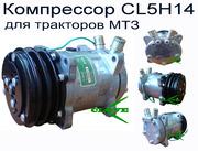 Компрессор кондиционера на МТЗ в Николаеве