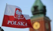 Польский язык в Учебном центре Твой Успех в Николаеве!