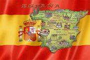 Испанский язык в УЦ Твой успех в Николаеве