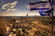 Курсы иврита в Учебном центре Твой Успех в Николаеве