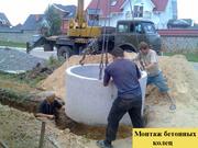 Бетонные кольца для канализации купить в Николаеве