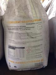 Фосфатные удобрения (Суперфосфат)