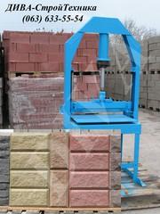 Колун гидравлический для камня,  блоков,  кирпича купить
