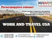Work and Travel USA 2018