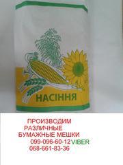 Качественные мешки бумажные от производителя.