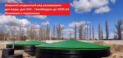 Цилиндрические вертикальные резервуары РВС-500 изготовление и монтаж