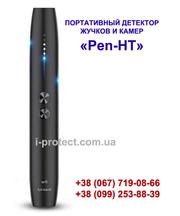 Мини детектор для обнаружения камер,  антижучок pen ht